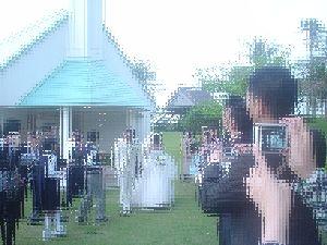 結婚 1リサイズ