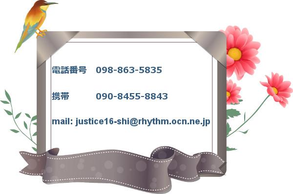 flower1777.jpg-6.jpg-a